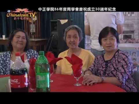 Chiang Kai Shek College batch 86 Splendour @30