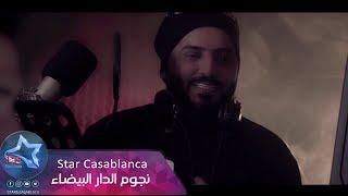 علي الشاعري - شمالهة الدنيا وياي (حصرياً) | 2018 | (Ali Al Shaeri - Aldunya Wayay (Exclusive