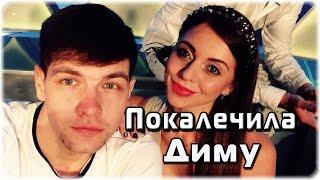 Дом-2 Последние Новости. Эфир (19.02.2016) 19 февраля 2016.