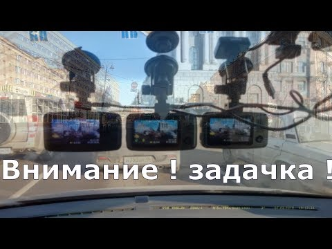 Задачка для жителей Курска :)