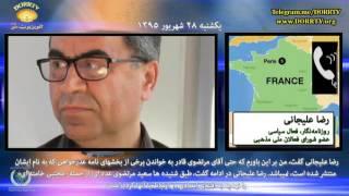 رضا علیجانی: سعید مرتضوی، عده ای از جمله «مجتبی خامنه ای» را تهدید به افشای اسناد کرده است
