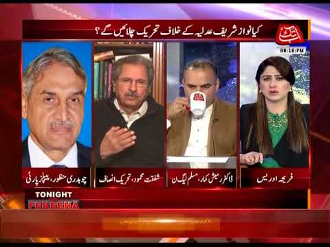 Tonight With Fereeha  – 18 December 2017 - Abb takk News
