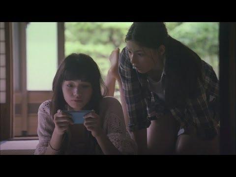 【HD】 石井杏奈 小松菜奈 ドコモdビデオ「家」篇 CM(30秒)