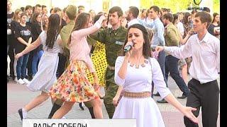 Патриотическую акцию «Вальс Победы» провели в Белгородском госуниверситете