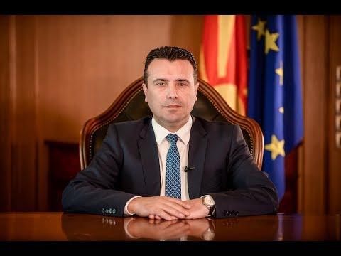 Заев: Македонија – земја за сите наши граѓани, тоа е патоказ за нашата иднина