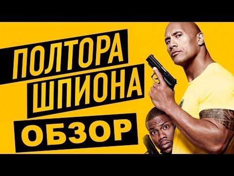 Рэмпейдж (2018) — КиноПоиск