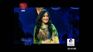 Sihinayaki Re | සිහිනයකි රෑ | 2021-02-07 | @Sri Lanka Rupavahini | 6th Anniversary Program Thumbnail