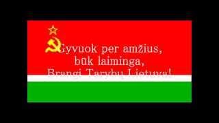 リトアニア・ソビエト社会主義共和国国歌