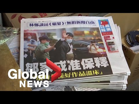 """""""It sent chills to my heart:"""" Hong Kong pro-democracy newspaper Apple Daily announces closure"""
