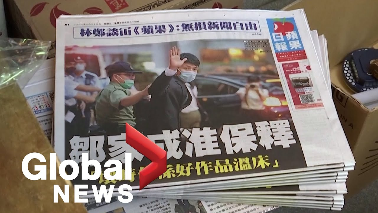 """Download """"It sent chills to my heart:"""" Hong Kong pro-democracy newspaper Apple Daily announces closure"""