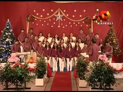 Oru Tharam Vanil   Xmas Carol Song