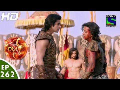 Suryaputra Karn - सूर्यपुत्र कर्ण - Episode 262 - 7th June, 2016