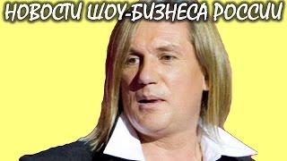 Сергей Челобанов претендует на отцовство детей Аллы Пугачевой. Новости шоу-бизнеса России.
