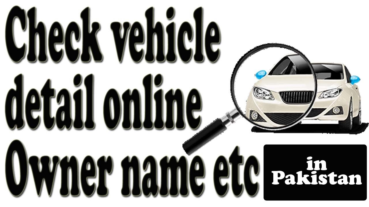 vehicle verification with all detail and owner name || trick by ...