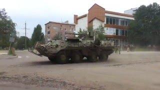 ВСУ освобождает Торецк (Дзержинск)