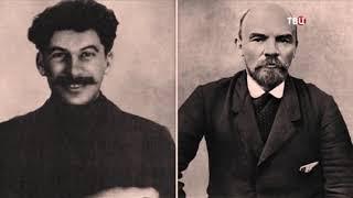 Иосиф Сталин. Заговор против Ленина