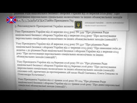 заблокировали доступ к вконтакте