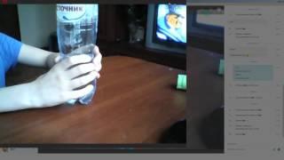 бутылка челендж №1