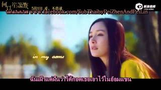 You are my sunshine  by  Jane Zhang   OST You are my sunshine Sub Thai