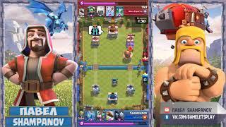 SHAMPANOV vs TNT из клана NOVA ESPORTS   Clash Royale