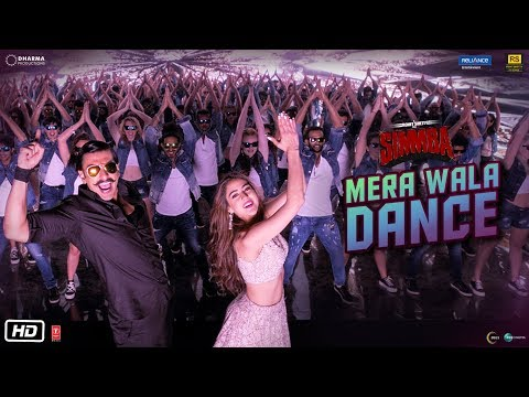 Mera Wala Dance Video Song - Simmba