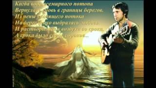 """Высоцкий """"Баллада о Любви"""" ( гитара, общение со зрителями )."""