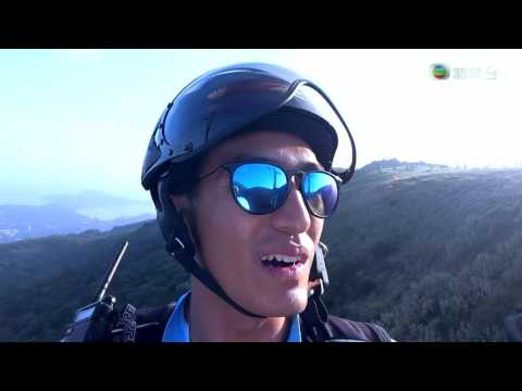 X-flyHongKong Paragliding170107 TVB YAngle