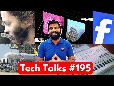 Tech Talks #195 - Jio Slow Growth, SpaceX Dragon, Smart T-shirt, EVM Hacking, Smart VR