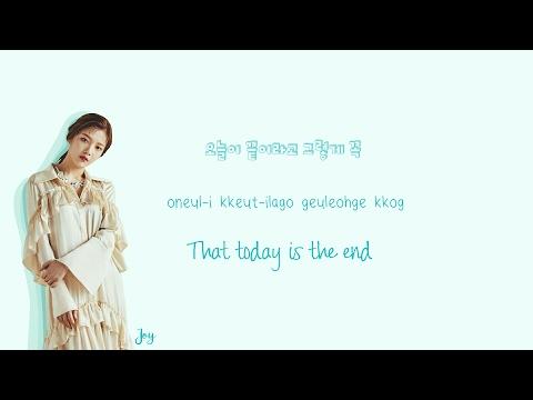 Red Velvet - Body Talk Lyrics (Han|Rom|Eng) Color Coded