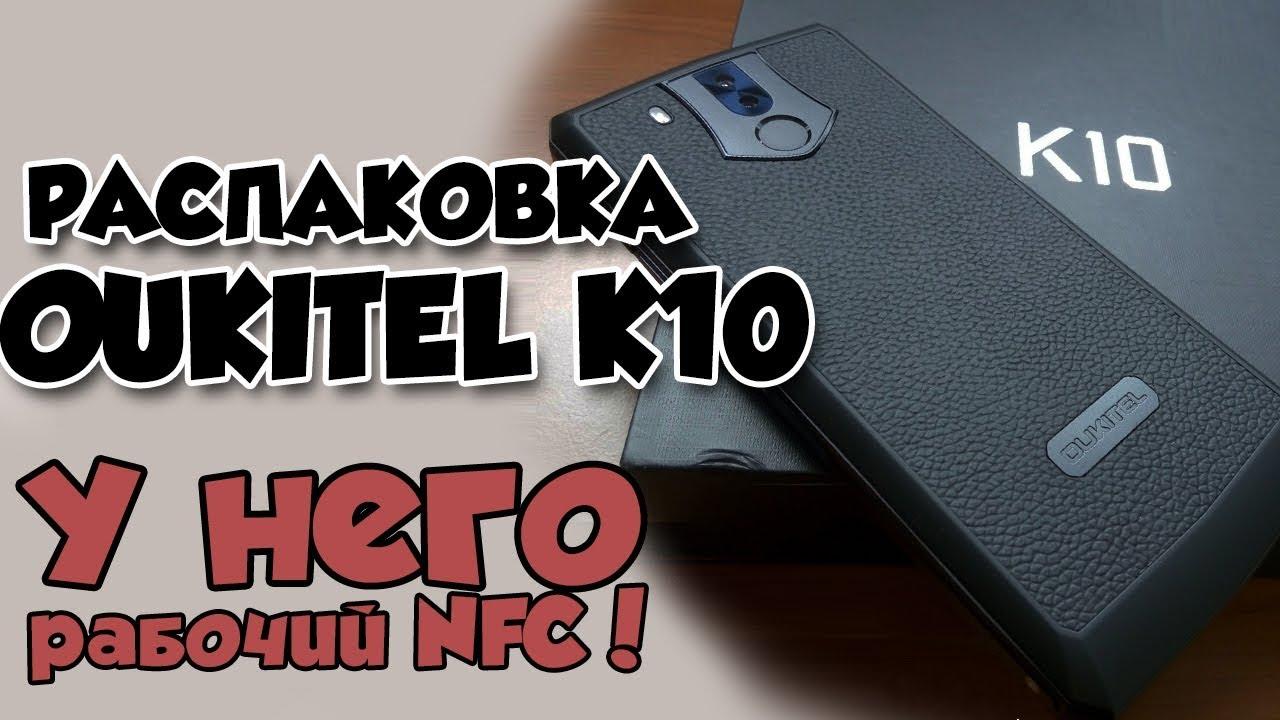 Обзор Oukitel K10000 Max официальный рендер - YouTube