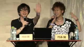 阿部敦の声優百貨店(ゲスト:代永翼) 阿部敦 検索動画 20