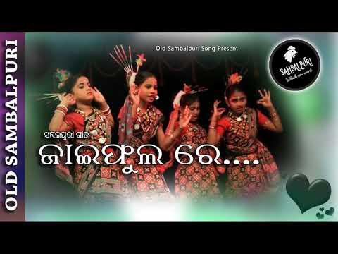 Jaiphula re Sambalpuri Song