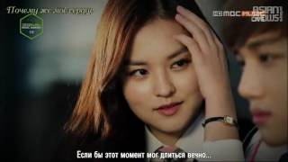 Дорама EXO/ Русские субтитры