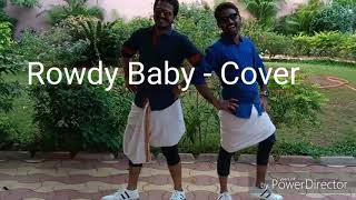 Rowdy Baby - Dance cover
