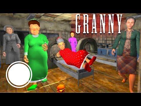 НОВЫЙ ДОМ БАБУШЕК! обновленная Игра ГРЕННИ Соседей ДЕЛАЮ КОНЦОВКУ Granny