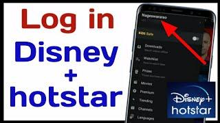 How to login in hotstar app   disney plus hotstar log in account