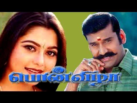 Ponvizha | Napoleon,Suvalakshmi,Manivannan | Tamil Movie HD Official Uploading