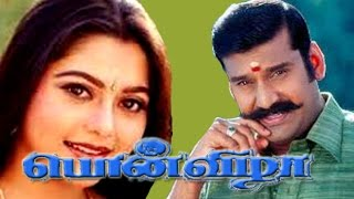 Ponvizha | Napoleon,Suvalakshmi,Manivannan | Tamil Movie HD Official Uploading