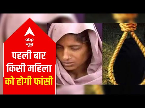 UP's Shabnam to be the first woman to be hanged in India | ABP News Goes Vertical