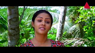 Eka Diga Kathawak Sirasa TV 17th June 2018 Ep 02 [HD] Thumbnail