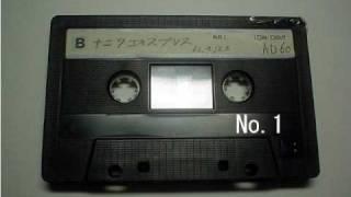 昭和61年 → 1986年NHK-FMセッション86から、最初切れています。