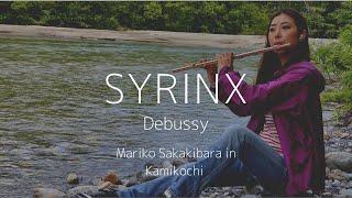 Syrinx/ Debussy シリンクス/ドビュッシー(FL榊原麻理子)