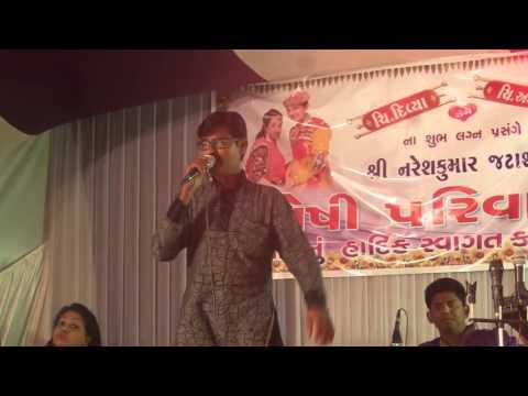 Dikri Sidhavo Hadve Thi Sasre Viday Song