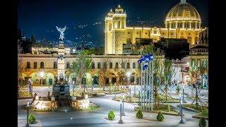 Increible!!!! La Nueva Plaza Libertad - El Salvador