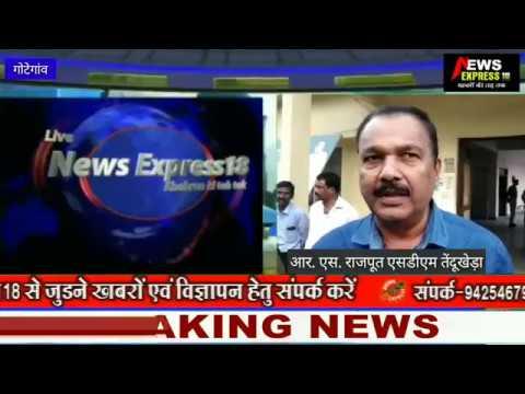 तेंदूखेड़ा पत्रकारों ने बलात्कार की घटनाओं को लेकर राष्ट्रपति के नाम एसडीएम को सौंपा ज्ञापन