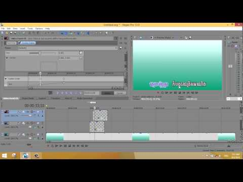 Sony Vegas Pro 12 - Create Karaoke Text