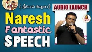 Actor Naresh Fantastic Speech at Srinivasa Kalyanam Audio Launch | Nithiin, Raashi Khanna