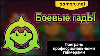 Зелёные и опасные (Battletoads 2020) / Gameru-стрим #14