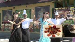 TV-CM カレーとインド料理の専門店 エベレスト・フード ナノキュン出演C...