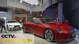 [国际财经报道] 气囊存隐患 丰田中国召回雷克萨斯等45万辆车   CCTV财经